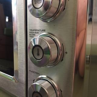 High-End looking dials