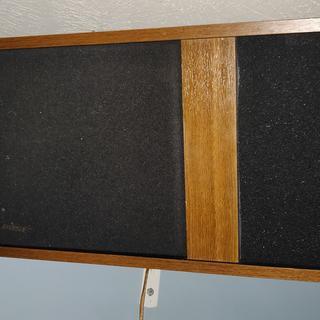 """Speaker Grill Foam 19/"""" x 31/"""" x 3//8/"""" Black"""