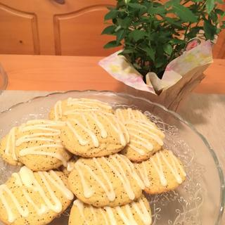 Lemon Poppy seed cookies