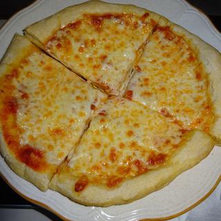 Mini personal pizza!