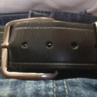 Carhartt Buckle and Brand X Belt