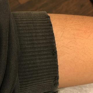 Left Arm Cuff