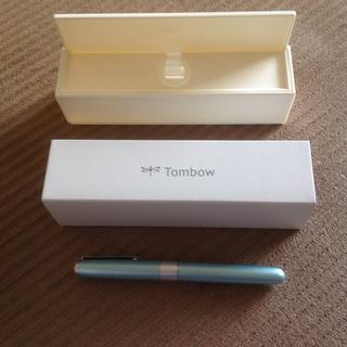 Love love love my new Zoom 505 SW pen.